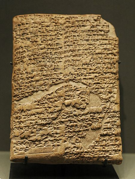 Hammurabi's Code: a Tablet